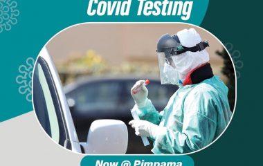 Amtan Drive Through COVID Testing
